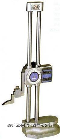 日本三豐MITUTOYO數顯計數器型帶表高度尺