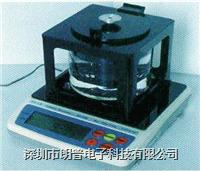 直讀式電子密度計/比重計/密度天平/比重天平MH-200E