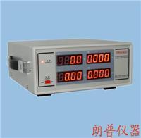 KC9800型數字功率計|金日立