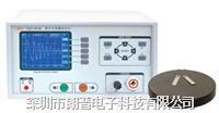 YG211-05P型脉冲式线圈测试仪|音圈生产厂专用|上海沪光 YG211-05P