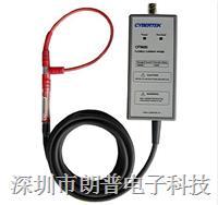 柔性電流探頭CP9600(6000A/10MHz) 示波器電流鉗