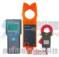 ETCR9500B無線高壓變比測試儀|廣州銥泰
