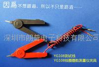 線圈YG108圈數測量儀夾具