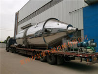 Changzhou Baogan High-Speed Centrifugal Spray Drier