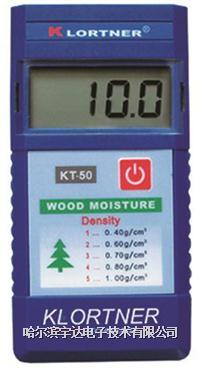 KLORTNER牌KT-50木材水分儀|木材水分儀|水分測定儀|水分測定儀|水份儀|水份測定儀 KLORTNER牌KT-50木材水分儀(2008版)