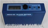 宇達牌WGG-60光澤度測定儀(可充電式光澤度儀 )|光澤度儀|光澤度計|測光儀光澤度儀|光澤度計|測光儀 宇達牌WGG-60光澤度測定儀