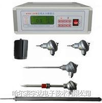 宇達牌HYD-ZS在線防爆化工原料水分測定儀||化工原料水分測量儀||便攜式水分測量儀 宇達牌