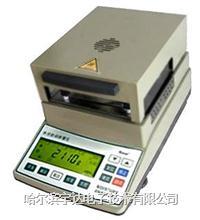 宇達牌MS-100木粉紅外水分測定儀 鋸末鹵素水分測定儀(水分測試儀) 宇達牌