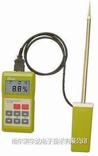 宇達牌 北京便攜式木粉水份測定儀鋸末水份測定儀(水分儀測水儀)  宇達牌