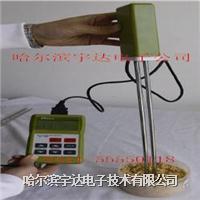 食糖水分儀|食糖水分測定儀|食糖水分測定儀|食糖水份儀|食糖水份測定儀 SK-100型食糖水分儀