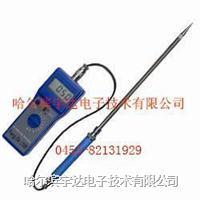 【宇達牌】FD-D2型纖維水分測量儀、紡織原料水分測量儀 宇達牌FD-D2紡織原料水分儀