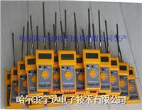 水分儀, 固體含水量在線/便攜式分析儀 FD-C1 ,sk-100,ms-100