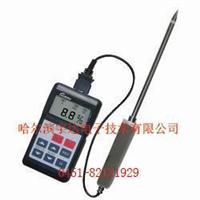 SK-200地瓜粉水份測定儀 (便攜式淀粉水分測量儀) FD-K,SK-100,HK-90,MS-100