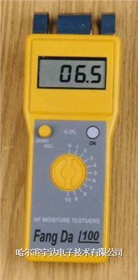 FD-100A型感應式泥坯水分儀、磚瓦坯水份測量儀 SK-100C,HK-30, FD-100A ,SK-100,MS-100
