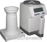 6188型奶粉水分測量儀 漏斗式奶粉水分測量儀 可攜帶式水分測量儀 FD-N,SK-100,6188,MS-100