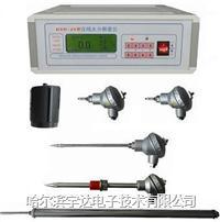 HYD-ZS奶粉在線水分測定儀、奶粉在線水分測控儀 FD-N,SK-100,6188,MS-100