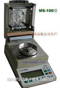 MS-100石墨紅外水分測定儀石墨 鹵素水分測定儀(水分測試儀) HYD-ZS,SK-100, HYD-8B ,MS-100