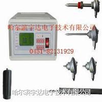 HYD-ZS在線水分測定儀、月餅餡在線水分測控儀 FD-K,HYD-ZS,HK-90,SK-100