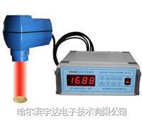 近红外在线水分测量仪、在线木材水分测量仪 HYD-8B