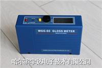 可充電式光澤度儀、大理市光澤度儀 WGG-60型