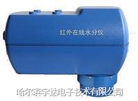 近红外水分测定仪|石油在线水分测定仪 hyd-8b