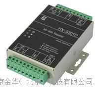 全隔离工业级RS485中继器  HX-5301D