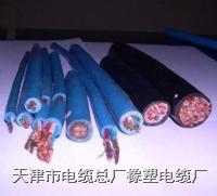 245IEC81(YH)高強度橡套電焊機電纜 YH電纜