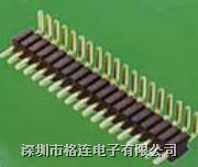 1.27mm排針