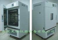 精密控溫冷存箱 JXT系列、HX系列