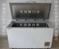實驗用途冷存箱 HX系列