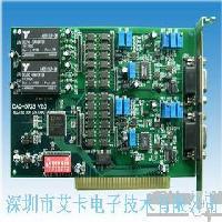 IDAQ-57282路光隔12位模拟量输出卡