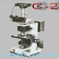 G-2020G-2020材料显微镜