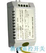 JW-43S33段无线遥控开关