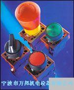 3SB1系列按钮和指示灯