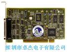 S515 POS Monitor card