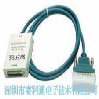 SK2020[特价供应]SK2020 RS232-V.35双向无源信号转换器