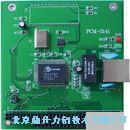 PCM-5141单路NE2000兼容的以太网卡