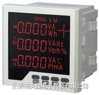 HZS电力智能监控仪表 HZS电力智能监控仪表