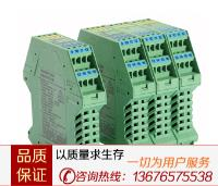 LBGS8000-EX系列隔离栅(浪涌保护型)
