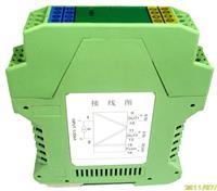 CF06交流信号隔离器 CF06