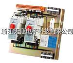 TKCPS(KBO)N可逆型控制与保护开关电器 TKCPS(KBO)N