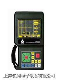 数字式超声波探伤仪HT3000