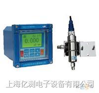 DDG-33工業電導率儀|上海雷磁電導率儀DDG-33|在線電導率儀DDG-33