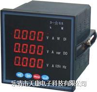 NFC-2000配电智能监控终端 NFC-2000