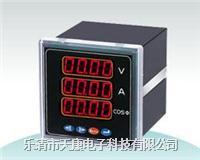 SMT18T3P 三相综合交流电量(PROFIBUS接口)液晶显示表