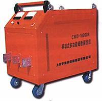 移动式多功能磁粉探伤仪 200511010018