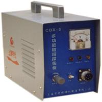 20051101008CDX-5型多功能磁粉探伤仪