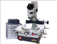 万能工具显微镜 JX14A