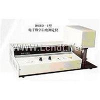 电子数字白度测定仪   型号:DSBD-I型