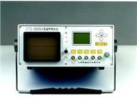 铁路专用超声探伤仪 CTS-8005A 型